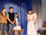 II Przegląd Dziecięcych Zespołów Jasełkowych